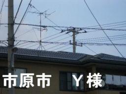 京セラソーラー 屋根 市原市Y様の画像