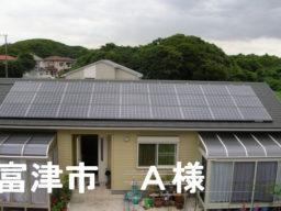 京セラソーラー 屋根 富津市A様の画像